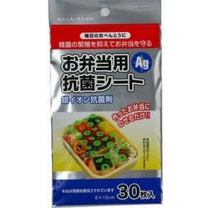 大和物産(株) 抗菌お弁当シート 30枚入り