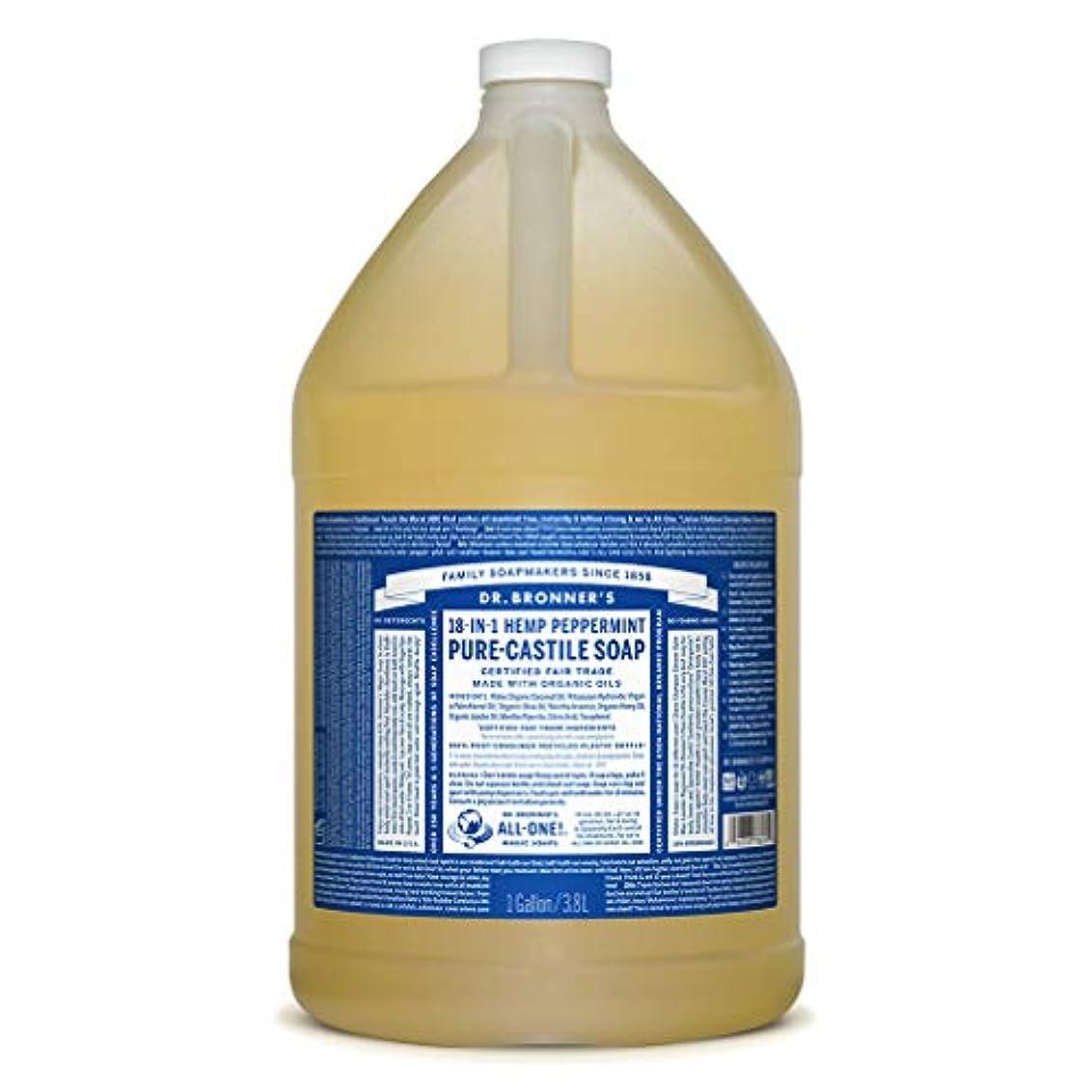 安全でないドループ経由でドクターブロナー マジックソープ液体 ペパーミント 3785ml