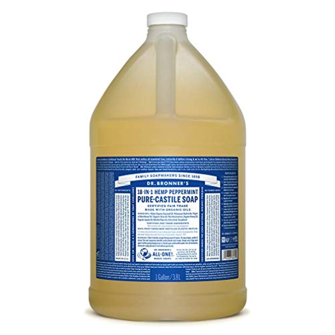 援助豊富暖かさドクターブロナー マジックソープ液体 ペパーミント 3785ml