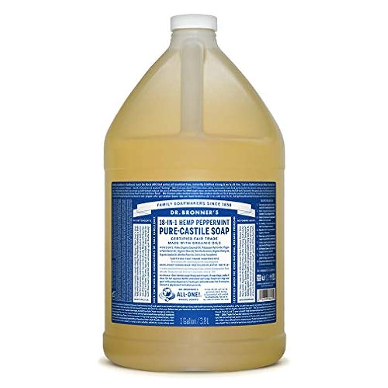 溶融キャンベラシニスドクターブロナー マジックソープ液体 ペパーミント 3785ml