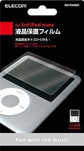 ELECOM 3rd iPod nano専用液晶保護フィルム/光沢 AVD-PFA3NCR