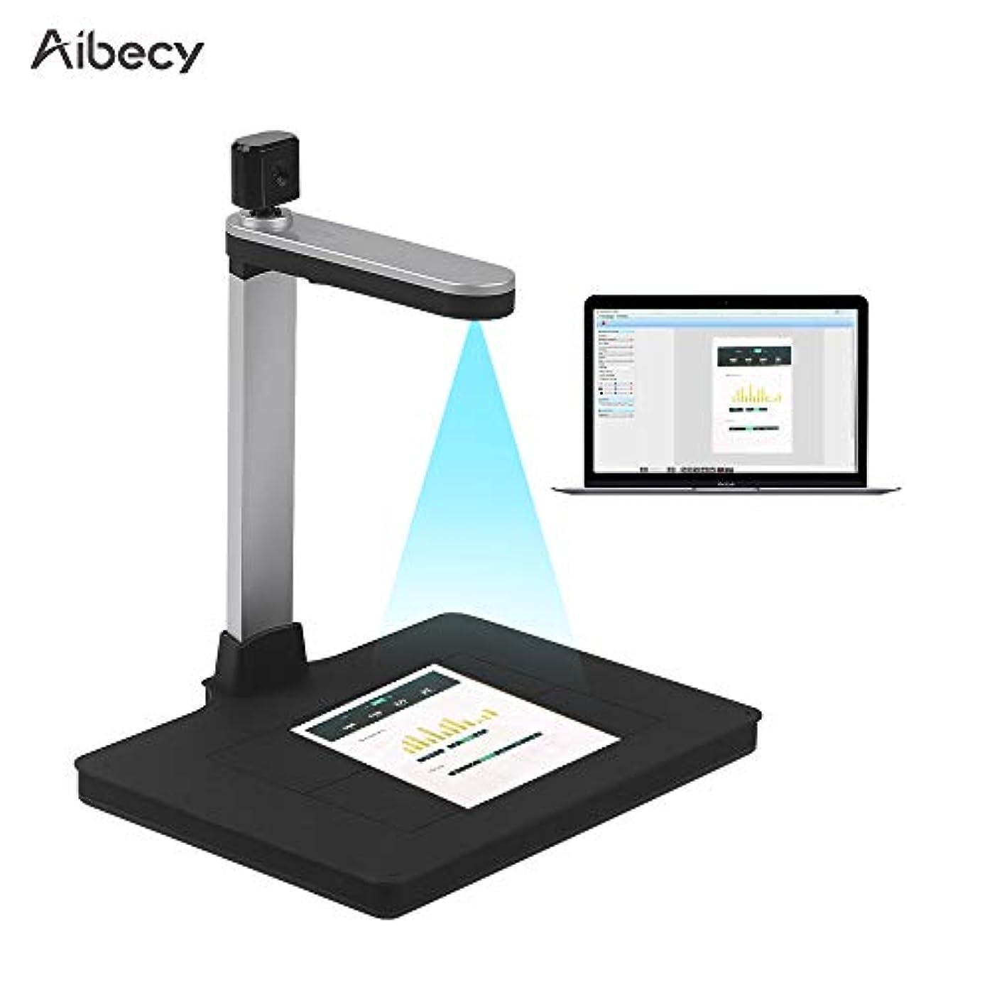 旅ベース水分Aibecy A4 スキャナー デュアルカメラ 高画質ドキュメントスキャナー 1000万画素 自動補正 ビデオ録画 LEDフィルライト