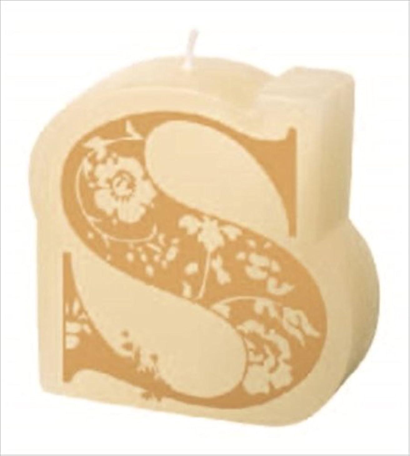 標高一貫性のないケニアカメヤマキャンドル(kameyama candle) イニシャルキャンドルミニ 「 S 」