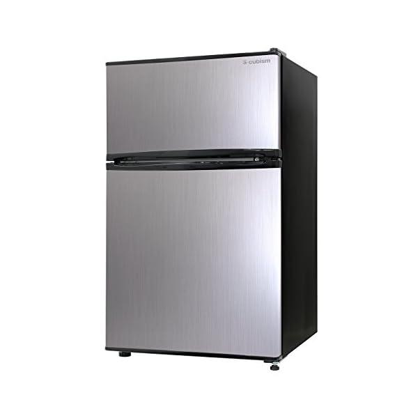 エスキュービズム 2ドア冷蔵庫 WR-2090S...の商品画像