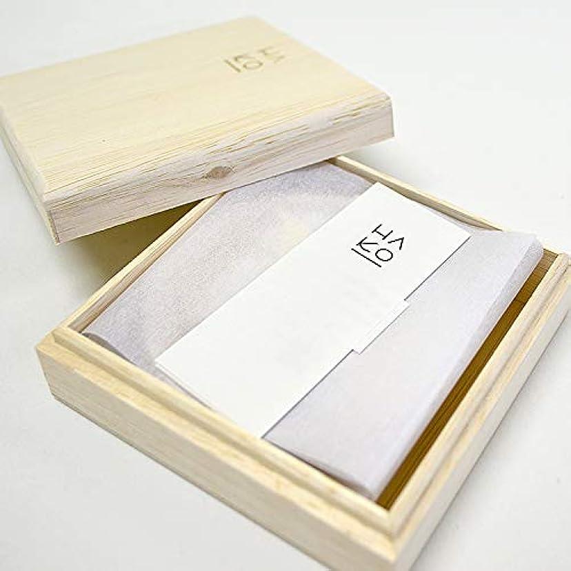 公園収益いたずらPAPER INCENSE HAKO 02 6枚入 桐箱 香皿付き