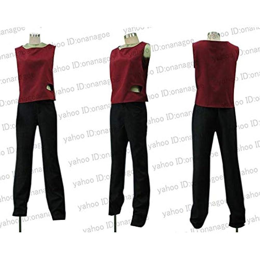 薄暗いキャリッジ命題ラッキードッグ1 ジュリオ風 囚人服 ●コスプレ衣装(男X)