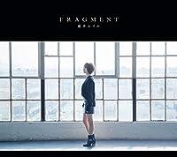 【Amazon.co.jp限定】FRAGMENT(初回生産限定盤B)(DVD付)(ジャケットサイズステッカー付)