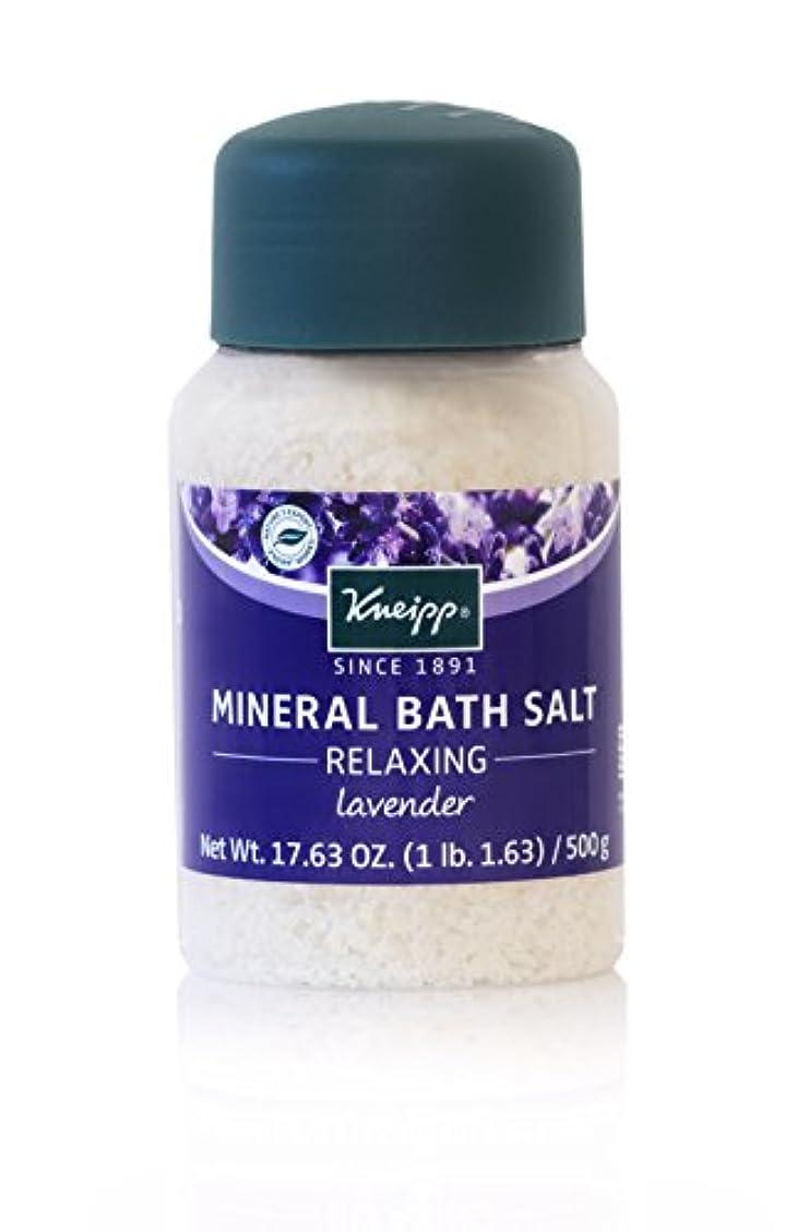 敗北クラウンいちゃつくKneipp BALANCING MINERAL BATH SALT Balances The Emotions LAVENDER 500g