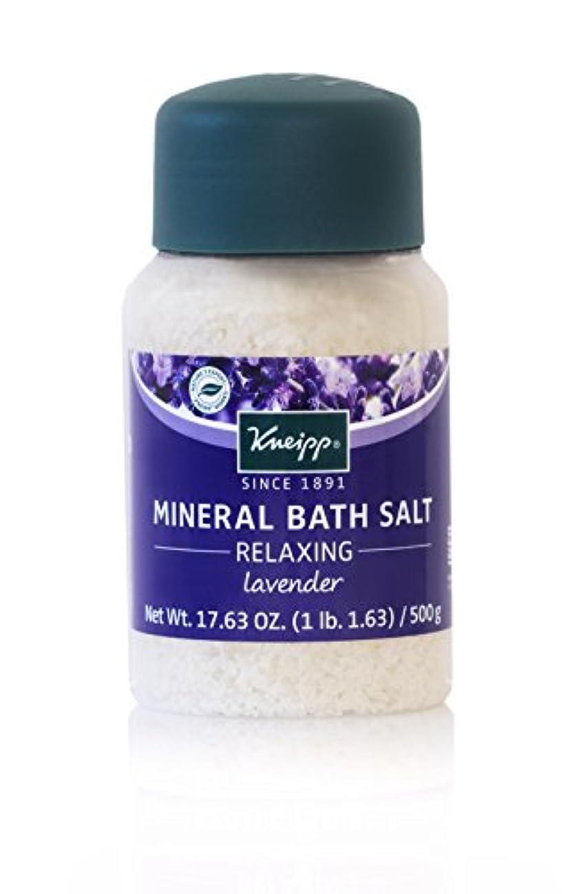 パーフェルビッドデクリメントいちゃつくKneipp BALANCING MINERAL BATH SALT Balances The Emotions LAVENDER 500g