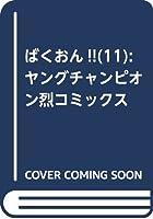 ゆるキャン しまりんカラー ビーノ 完売 ヤマハに関連した画像-06
