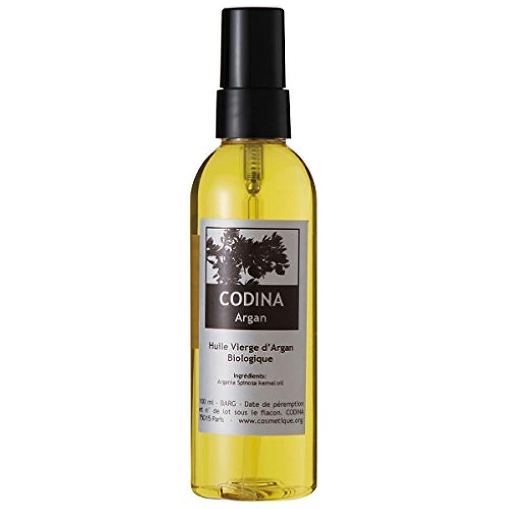 ビヨン紫の差別化するコディナ CODINA アルガンオイル 100ml