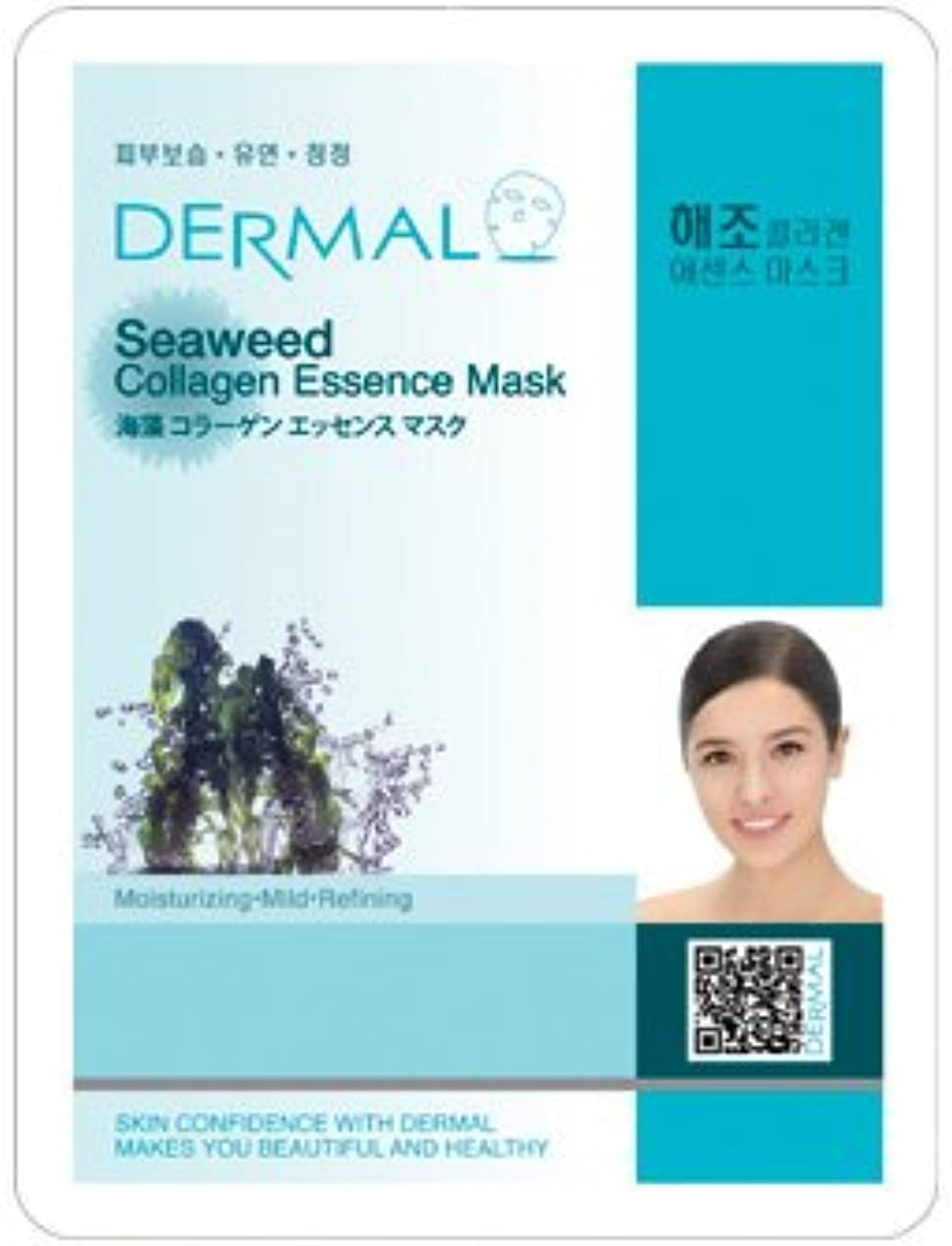 不調和分析的ほとんどないシートマスク 海藻 100枚セット ダーマル(Dermal) フェイス パック