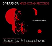 5 Years of King Kong R