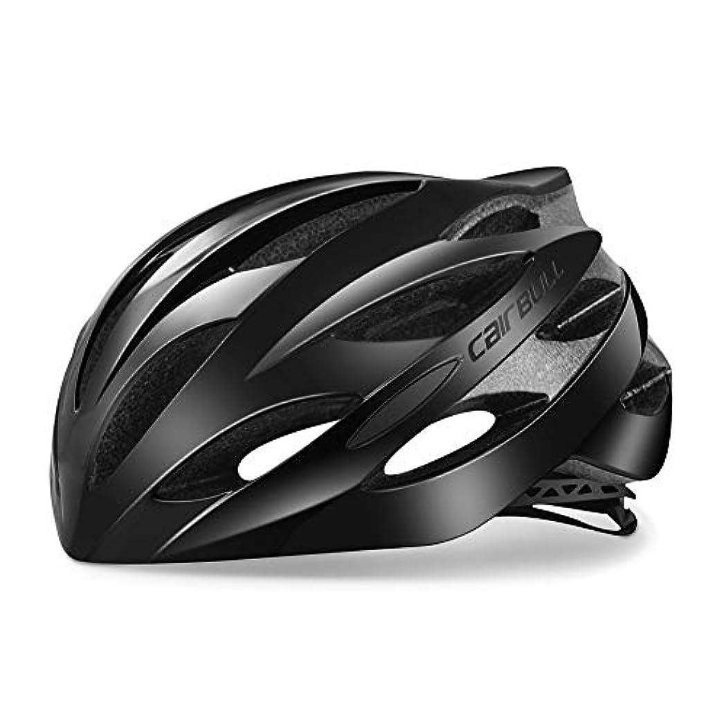 ビデオ顕著なめらかACHICOO ヘルメット自転車 サイクリング スポーツ ヘルメット 軽量 通気性 安全 快適 自転車用 黒 M(54?58CM)