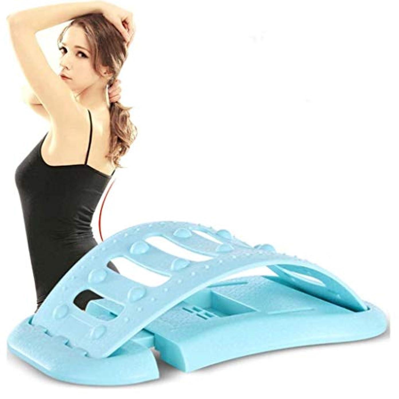 甥裏切るタヒチ姿勢ブレース、背中の痛みを軽減するための腰椎サポート、魅力的な曲線の形成 (Color : Blue)