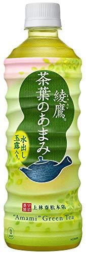 茶葉のあまみ ケース525ml×24本