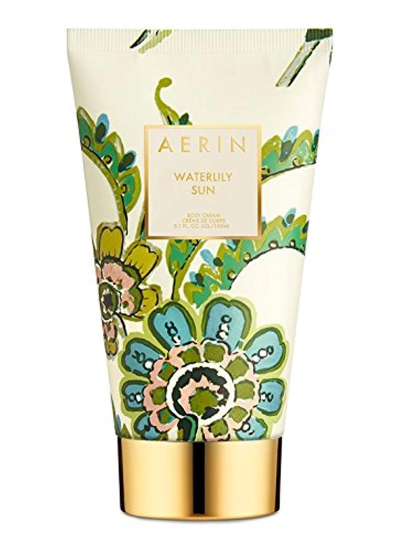 食料品店出身地松明AERIN 'Waterlily Sun' (アエリン ウオーターリリー サン) 5.0 oz (150ml) Body Cream ボディークリーム by Estee Lauder for Women