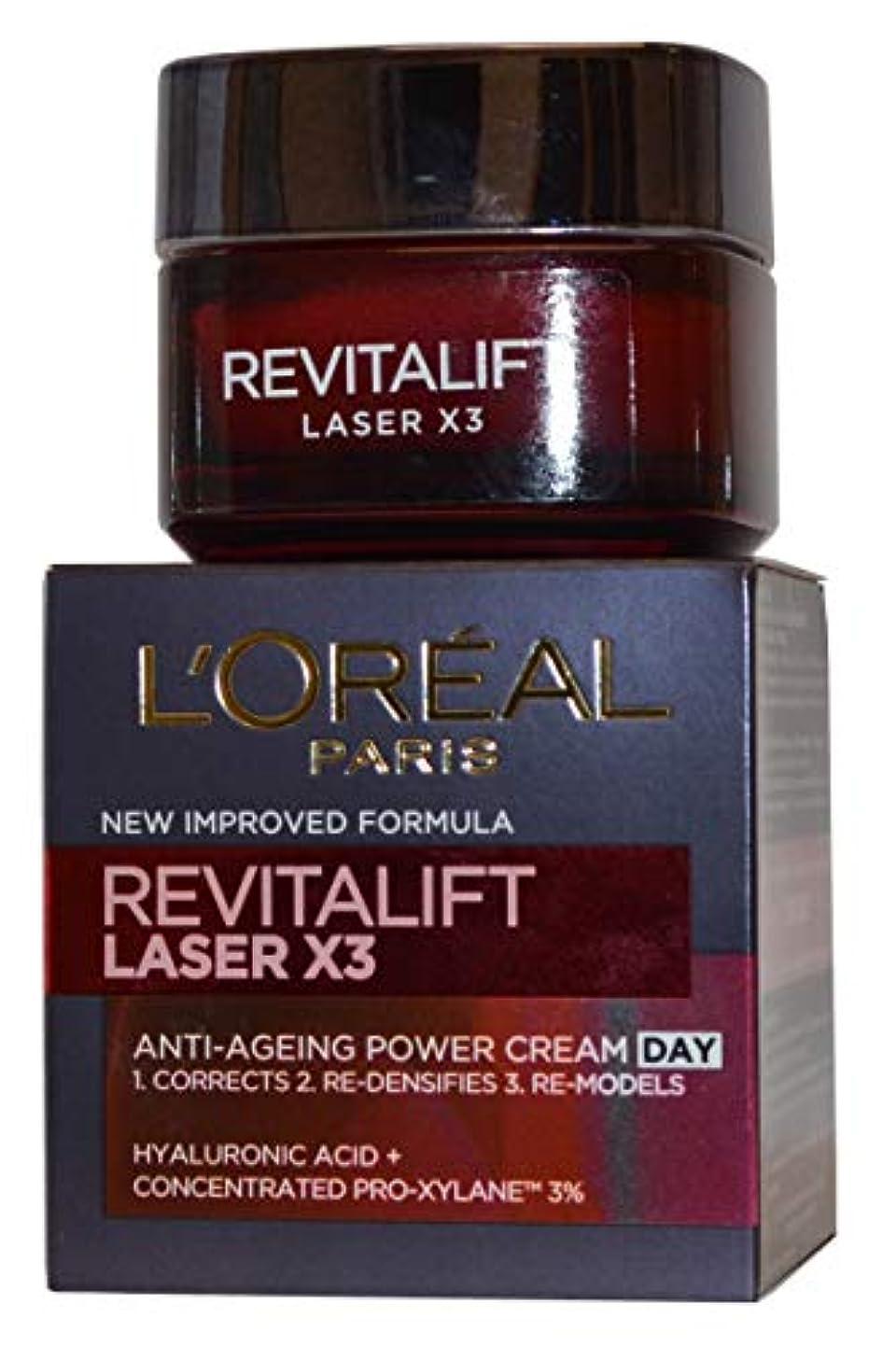 トランペット陰気ドームロレアル Revitalift Laser x3 Anti-Ageing Power Day Cream 50ml/1.7oz並行輸入品