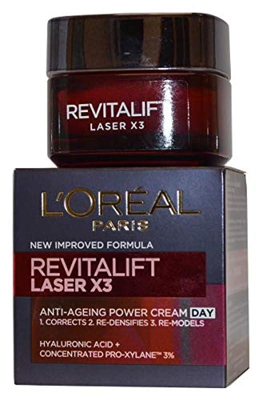 アルバム電気的世代ロレアル Revitalift Laser x3 Anti-Ageing Power Day Cream 50ml/1.7oz並行輸入品