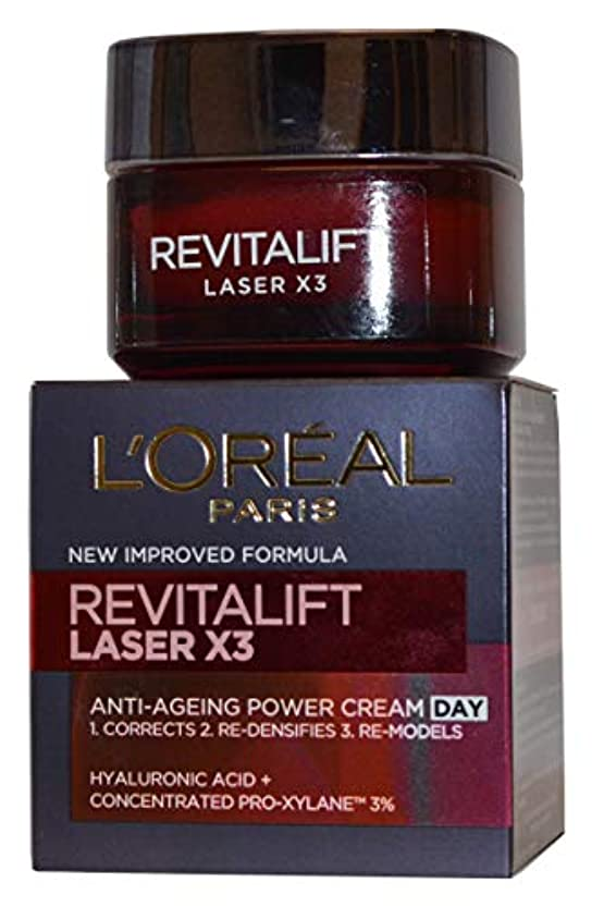 無限刃クレアロレアル Revitalift Laser x3 Anti-Ageing Power Day Cream 50ml/1.7oz並行輸入品