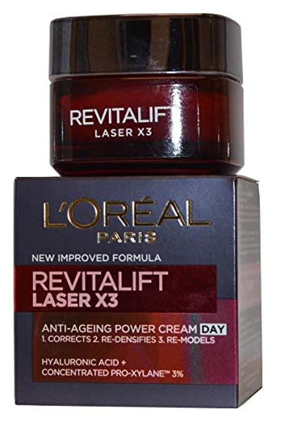 安全でない助けになる個人ロレアル Revitalift Laser x3 Anti-Ageing Power Day Cream 50ml/1.7oz並行輸入品
