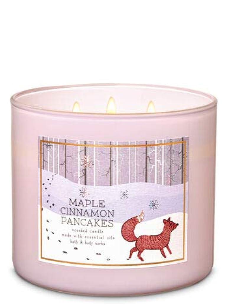 コイングリーンバック野生【Bath&Body Works/バス&ボディワークス】 アロマ キャンドル メープルシナモンパンケーキ 3-Wick Scented Candle Maple Cinnamon Pancakes 14.5oz/411g...