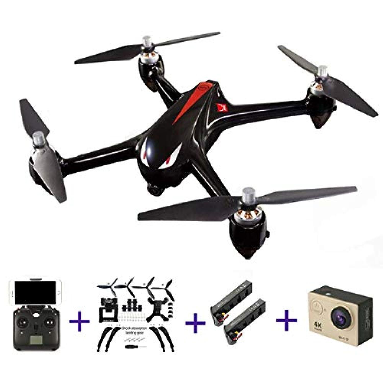 MJX B2W BUGS 2W 2.4 GHZ 6軸ジャイロブラシレスモーター1080PカメラWifi FPV無人機独立したESC GPS RC四軸飛行機+ 1ギフトアクセサリー+ 2電池+ 1リモートウルトラHD 4Kカメラ