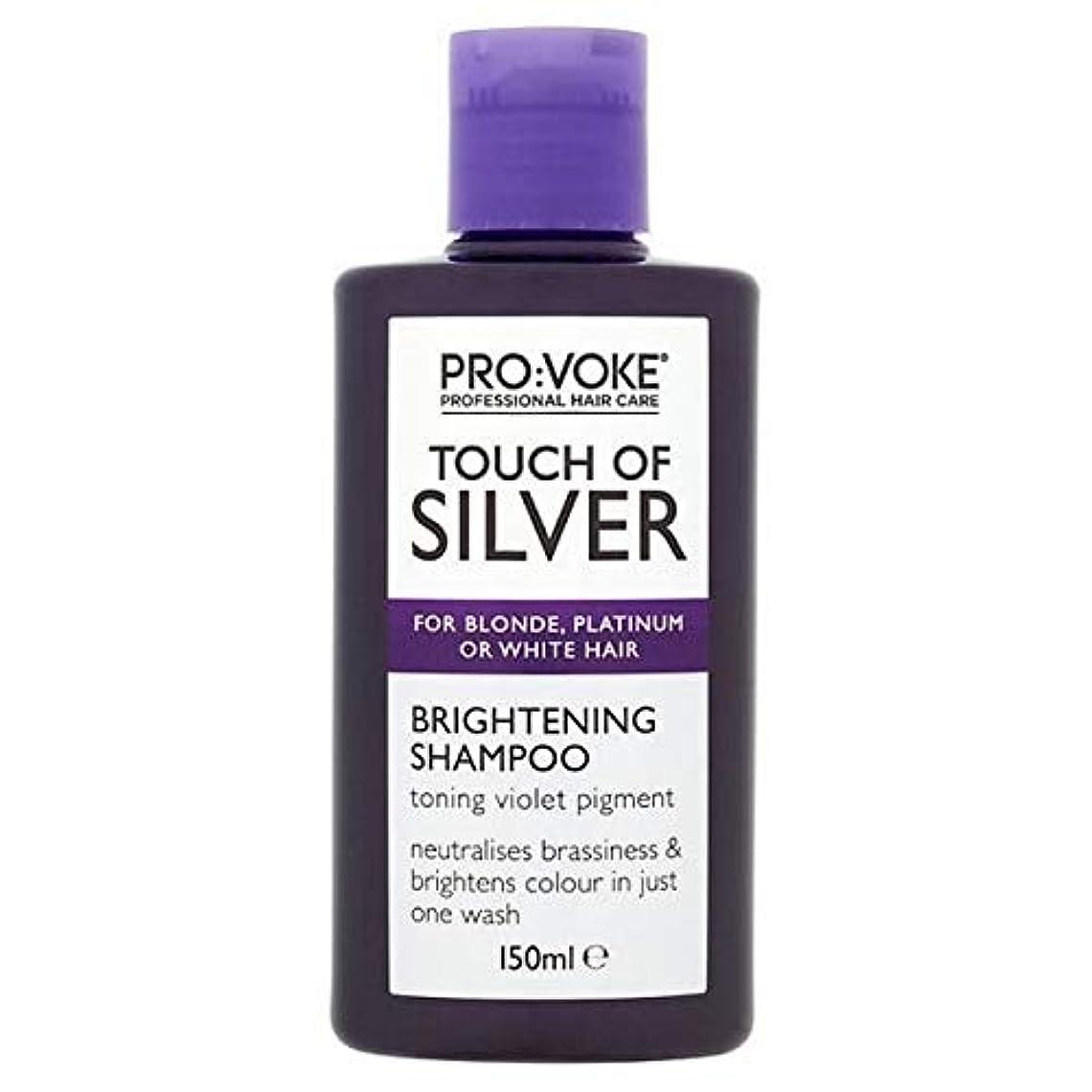 物理学者柔らかさ偏見[Pro:Voke] プロ:紫色のシャンプー150ミリリットルを明るく銀のVokeタッチ - PRO:VOKE Touch Of Silver Brightening Purple Shampoo 150ml [並行輸入品]