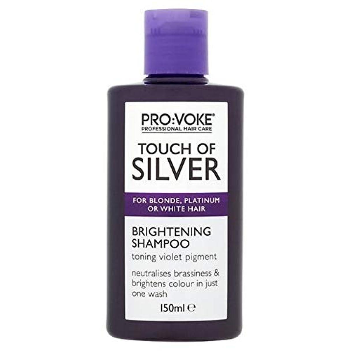 歌詞フォージ素晴らしき[Pro:Voke] プロ:紫色のシャンプー150ミリリットルを明るく銀のVokeタッチ - PRO:VOKE Touch Of Silver Brightening Purple Shampoo 150ml [並行輸入品]