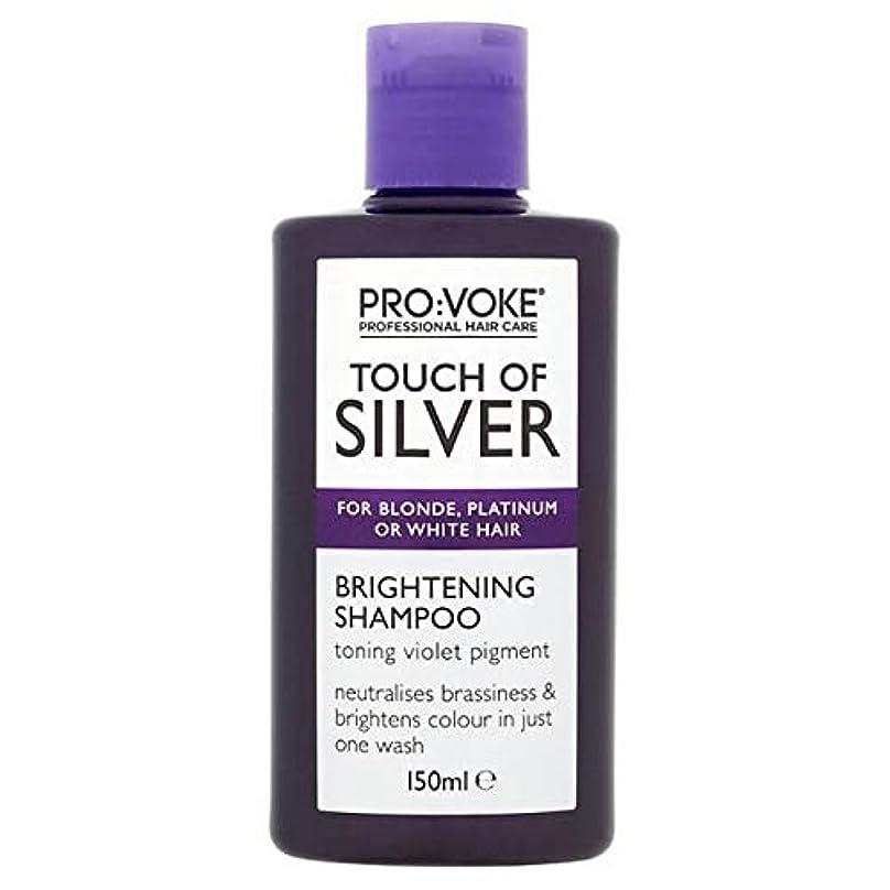 起きてヘルパー酸素[Pro:Voke] プロ:紫色のシャンプー150ミリリットルを明るく銀のVokeタッチ - PRO:VOKE Touch Of Silver Brightening Purple Shampoo 150ml [並行輸入品]