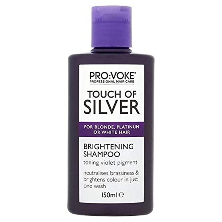 モードリンパズル系統的[Pro:Voke] プロ:紫色のシャンプー150ミリリットルを明るく銀のVokeタッチ - PRO:VOKE Touch Of Silver Brightening Purple Shampoo 150ml [並行輸入品]