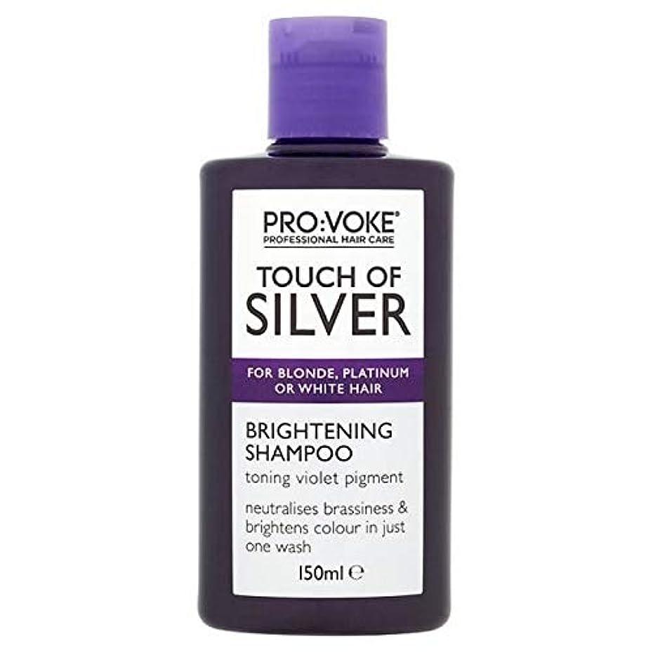 打撃ズームインする発揮する[Pro:Voke] プロ:紫色のシャンプー150ミリリットルを明るく銀のVokeタッチ - PRO:VOKE Touch Of Silver Brightening Purple Shampoo 150ml [並行輸入品]