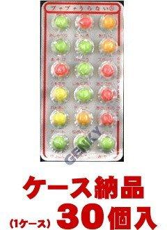 占い付きのチョコ駄菓子 チーリン プチプチうらないチョコ玉 18粒×30個入り