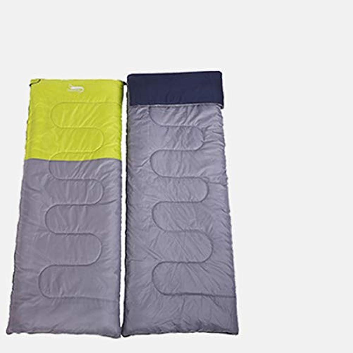 炭素発音警戒YIJUPIN ツインスリーピングバッグ、ピローアウトドアトラベル4シーズンライナーキャンプコットンワイドと厚い寝袋/ブルー (色 : オレンジ)