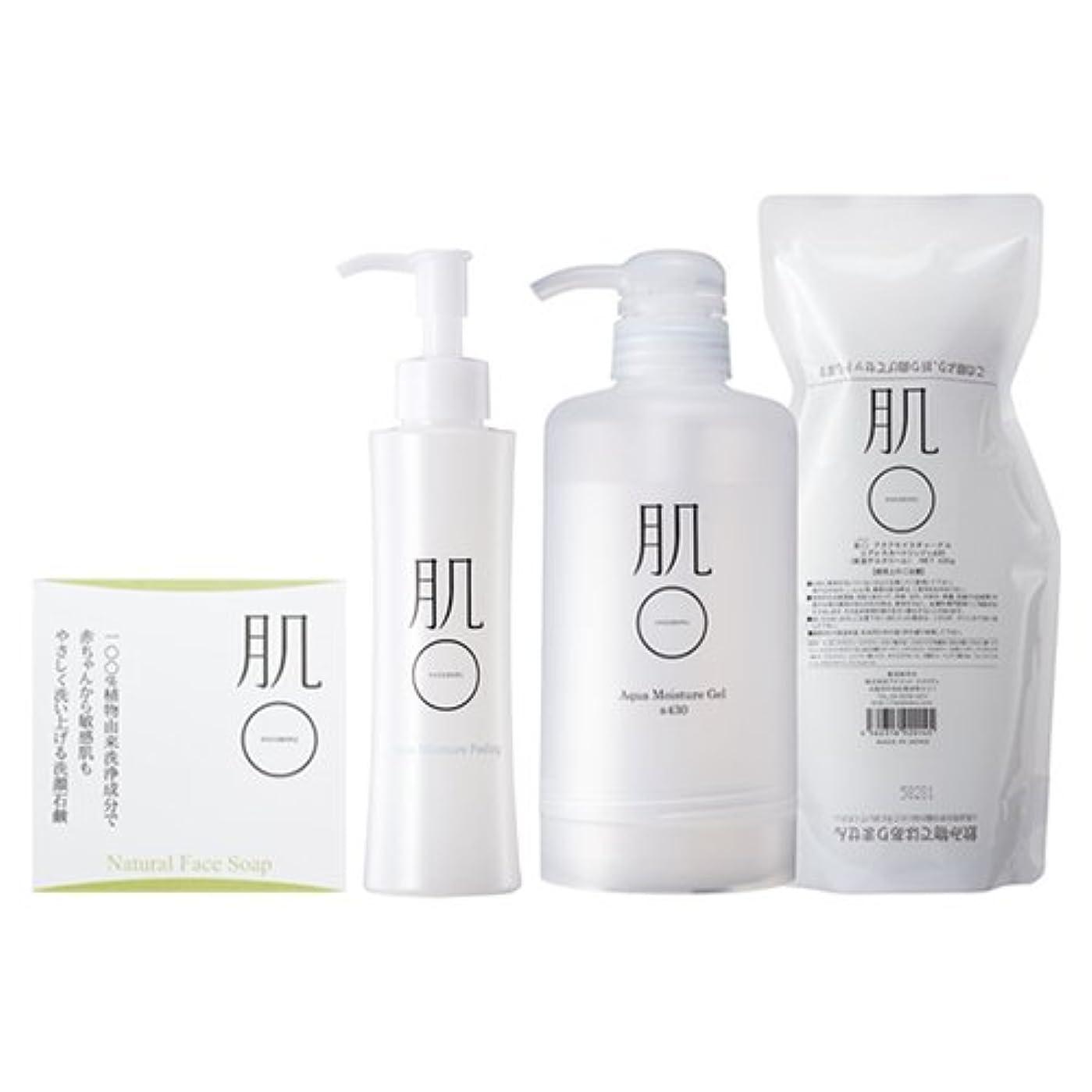 手入れフォーム初期肌まる サイズアップスキンケアセット(低刺激洗顔石鹸&低刺激ピーリング&大容量高保湿ゲル専用ポンプ付)