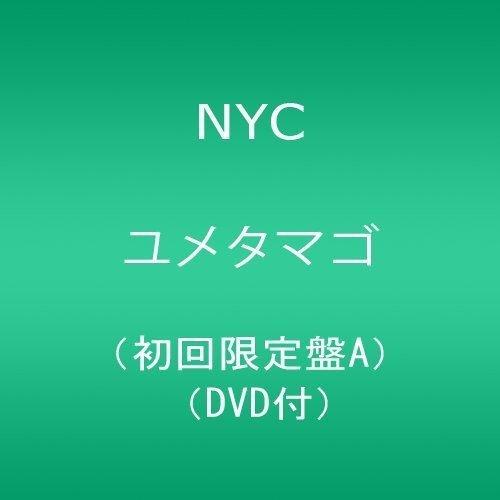ユメタマゴ(初回限定盤A)(DVD付)の詳細を見る