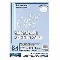 ナカバヤシ コピー&プリンタ用紙 B4 100枚 ブルー HCP-4111-B