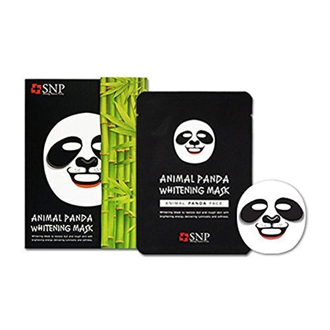 操る死にかけているリサイクルするSNP エスエンピ 動物マスクシート 10枚入り1box (Animal Mask 10 sheet) 海外直送品 (パンダ Panda)