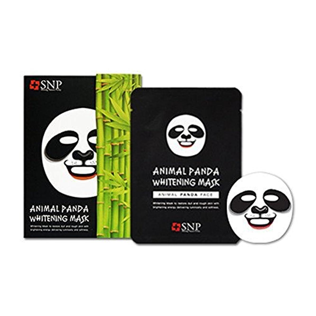 絶え間ないカウントアップ困惑したSNP エスエンピ 動物マスクシート 10枚入り1box (Animal Mask 10 sheet) 海外直送品 (パンダ Panda)