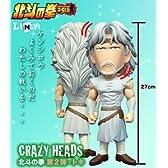CRAZY HEADS 北斗の拳 トキ 通常版