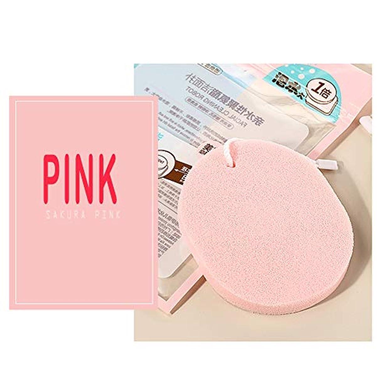 オーロック風景不可能なACHICOO クリーニングスポンジパフ ストラップ付き ソフト 携帯便利 フェイスクレンジング 洗面 洗顔 ウォッシュパッド 女性 スキンケア ピンク