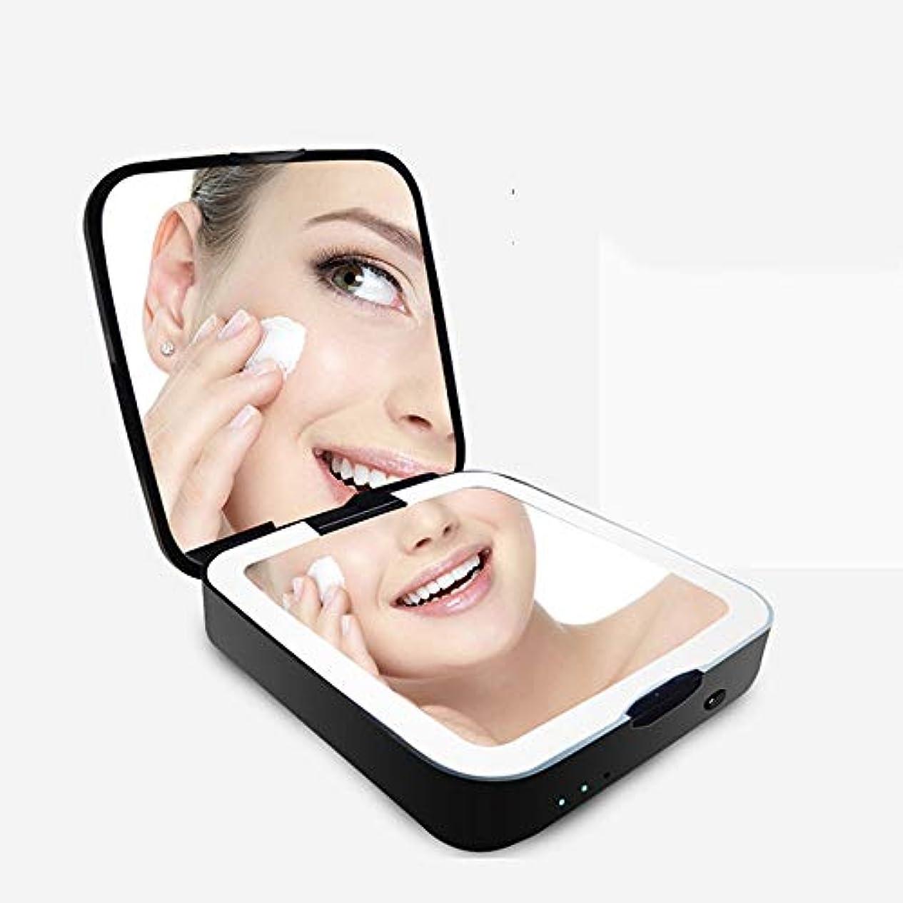 かどうかシャンパン使い込む流行の 新しい両面折りたたみLEDライトポータブルポータブルミラー充電宝化粧鏡ABS黒美容ミラー虫眼鏡ナイトライト