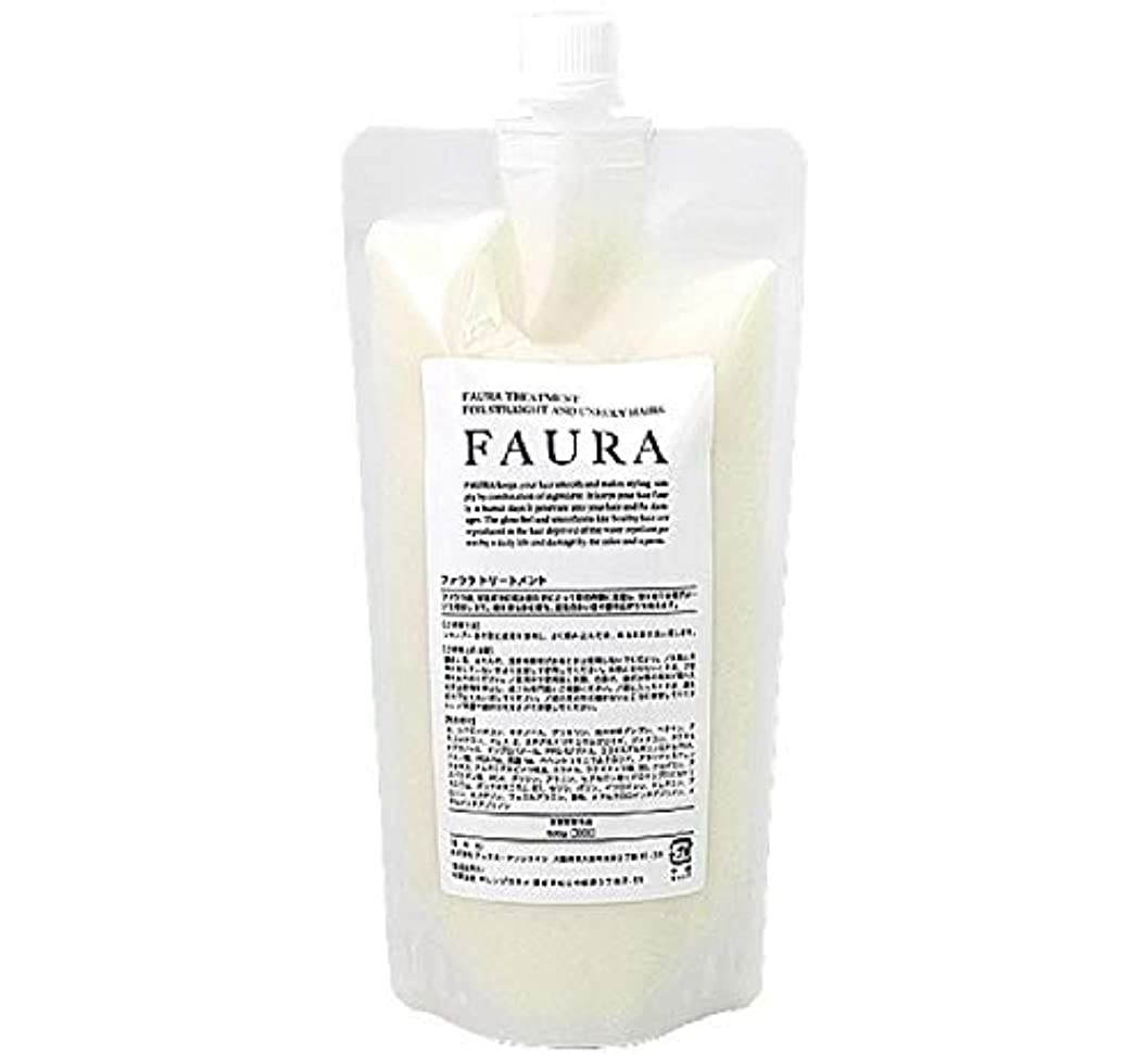 農夫後ろ、背後、背面(部バース【発売1年で3万本の売上】FAURA ファウラ ヘアトリートメント (傷んだ髪に) 詰替500g 【サロン専売品】