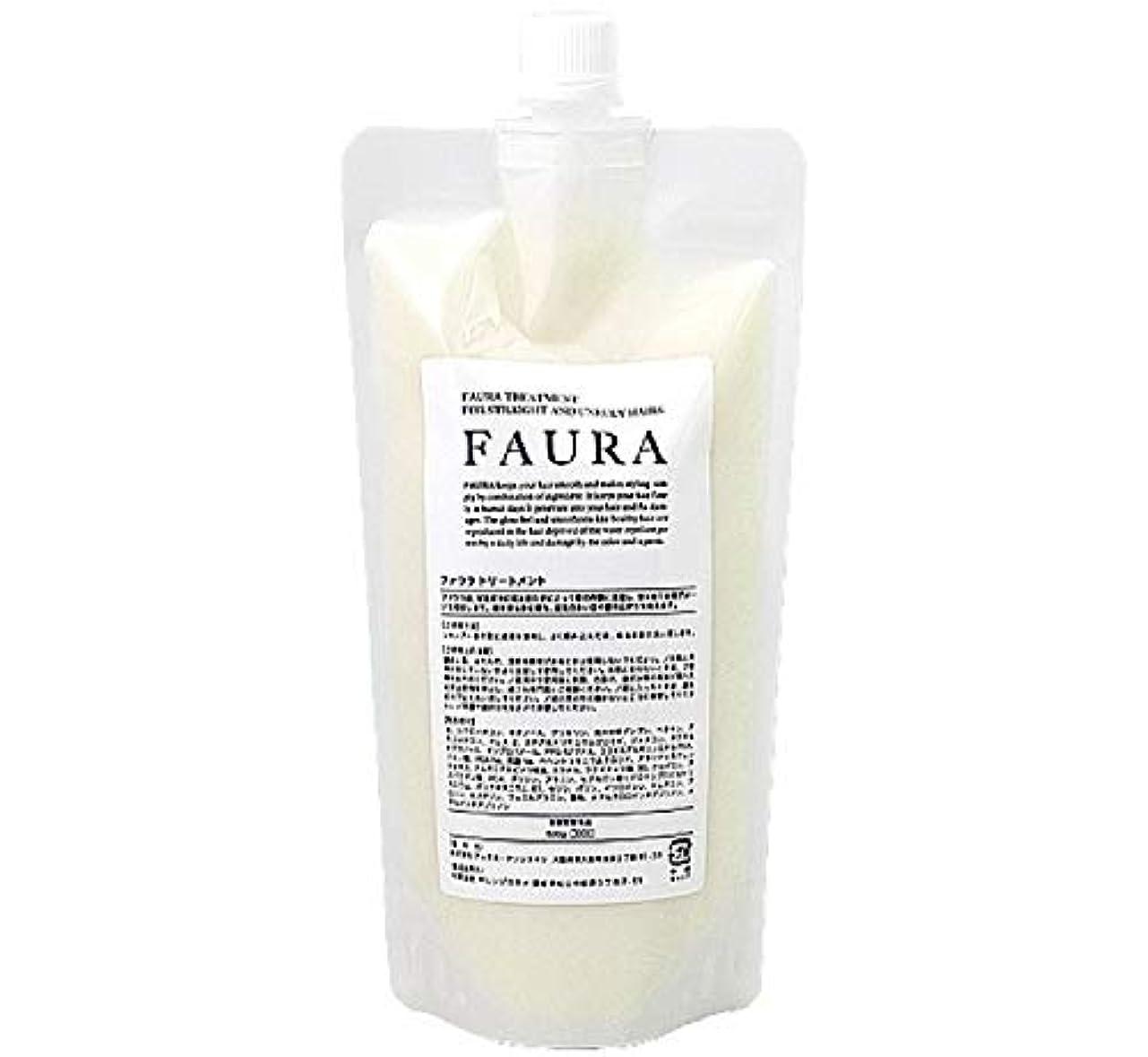 電極クレジットコテージ【発売1年で3万本の売上】FAURA ファウラ ヘアトリートメント (傷んだ髪に) 詰替500g 【サロン専売品】