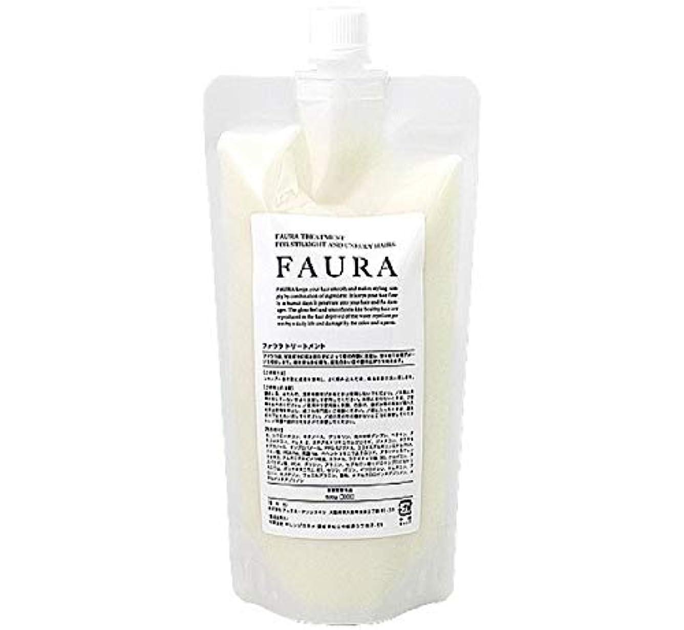 店主知覚する刺繍【発売1年で3万本の売上】FAURA ファウラ ヘアトリートメント (傷んだ髪に) 詰替500g 【サロン専売品】