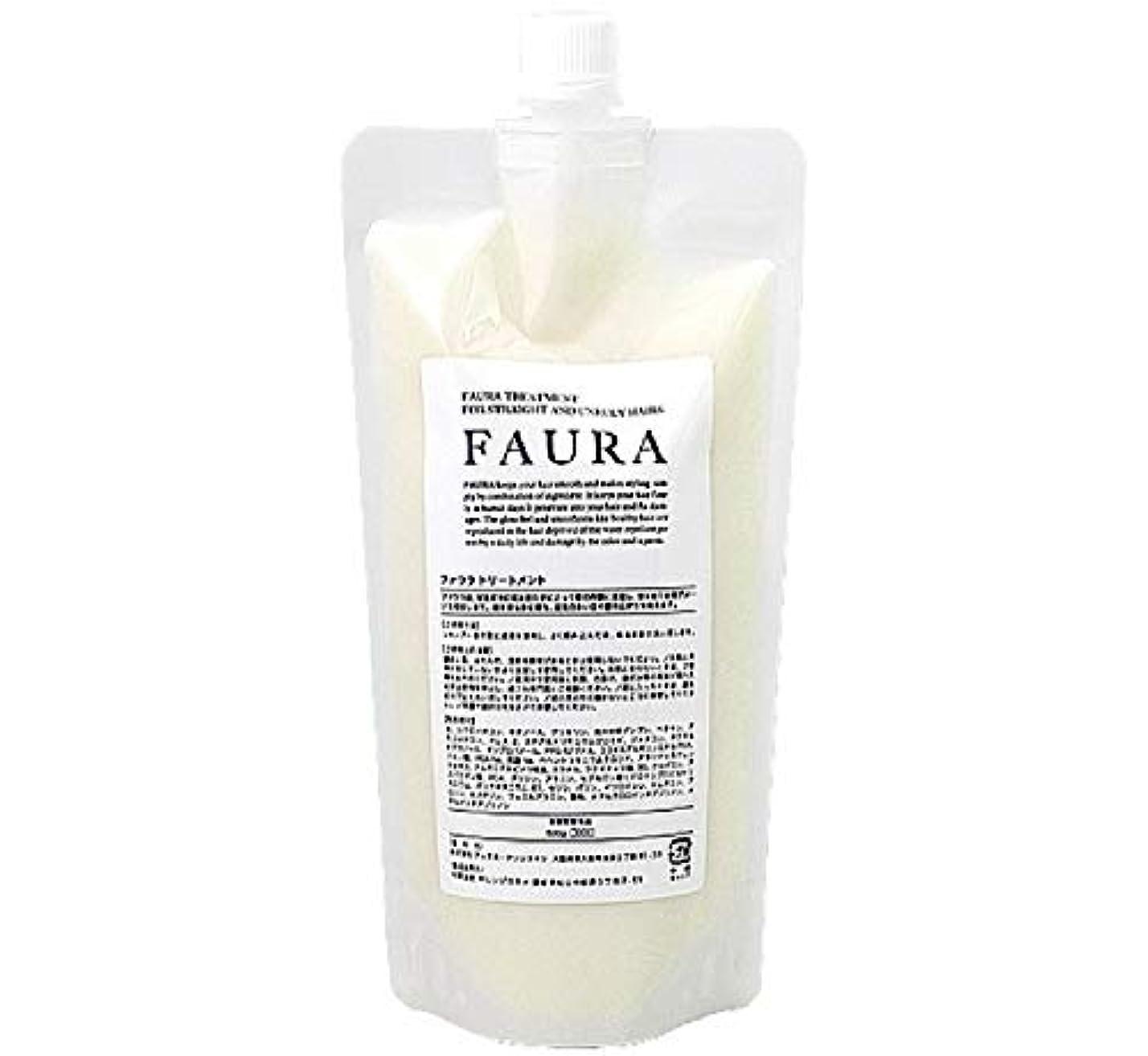 に同意する蓮克服する【発売1年で3万本の売上】FAURA ファウラ ヘアトリートメント (傷んだ髪に) 詰替500g 【サロン専売品】