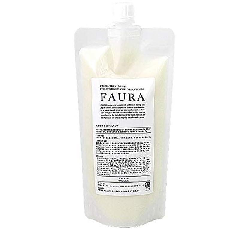 シャンパン後ろ、背後、背面(部小麦【発売1年で3万本の売上】FAURA ファウラ ヘアトリートメント (傷んだ髪に) 詰替500g 【サロン専売品】