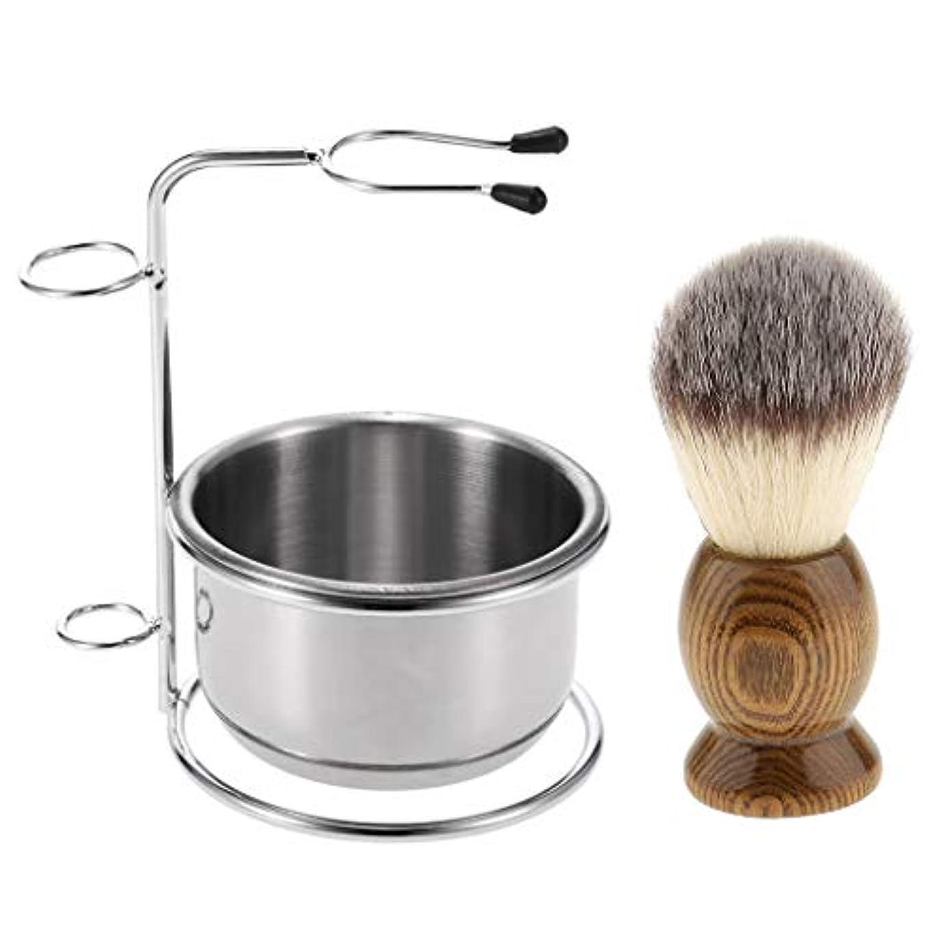 故意の夜明け不機嫌Hellery 金属製ボウル シェービングブラシ ブラシホルダー サロン 髭剃り シェービングキット 美容室ツール