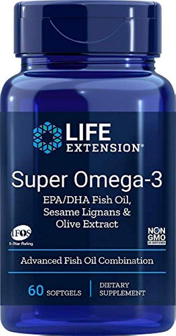 忌避剤眠っている芝生SUPER OMEGA-3 EPA/DHA W/SESAME LIGANS & OLIVE EXTRACT 60 SOFTGELS