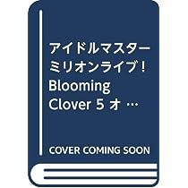 アイドルマスター ミリオンライブ! Blooming Clover 5 オリジナルCD付き限定版 (電撃コミックスNEXT)
